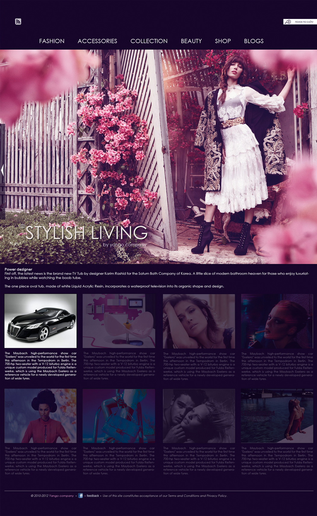 "Сайт компании ""Fashion Style"""