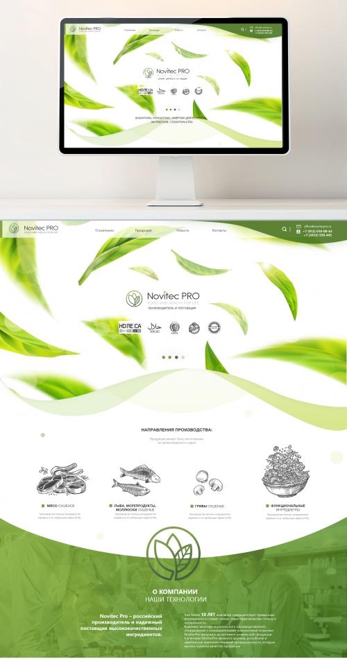 Пример бизнес сайта