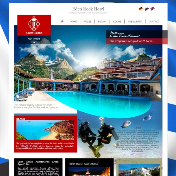 Сайт визитка отеля Eden Rock