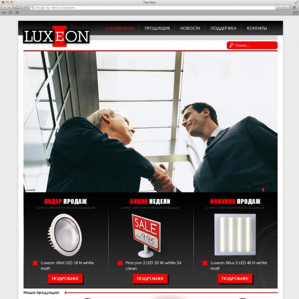 Сайт компании Luxeon